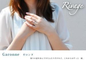 Garonnne__